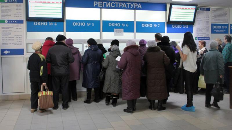 53 % опрошенных россиян недовольны качеством медицинских услуг