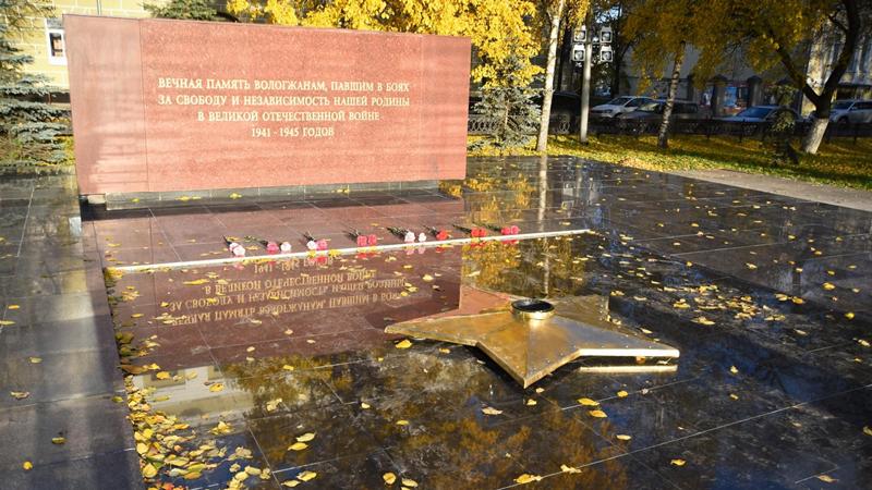 Мемориалу «Вечный огонь» возвращен исторический облик