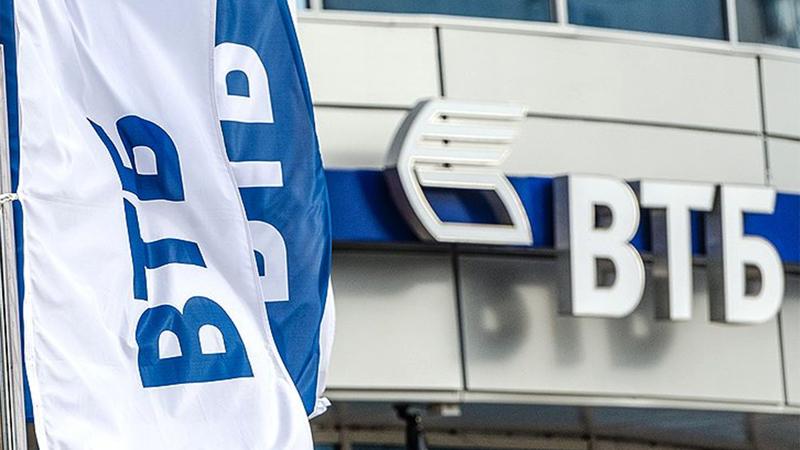 Группа ВТБ снижает ставки по ипотечным кредитам в новостройках
