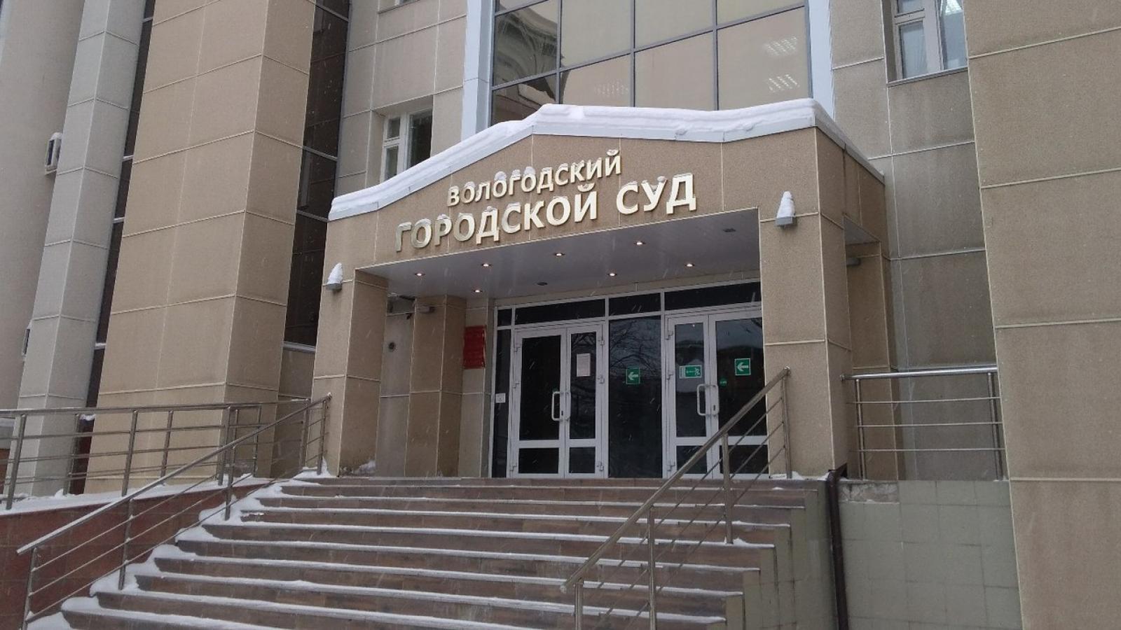 Евгения Германова, сбившая на своем авто трех человек, не явилась в суд