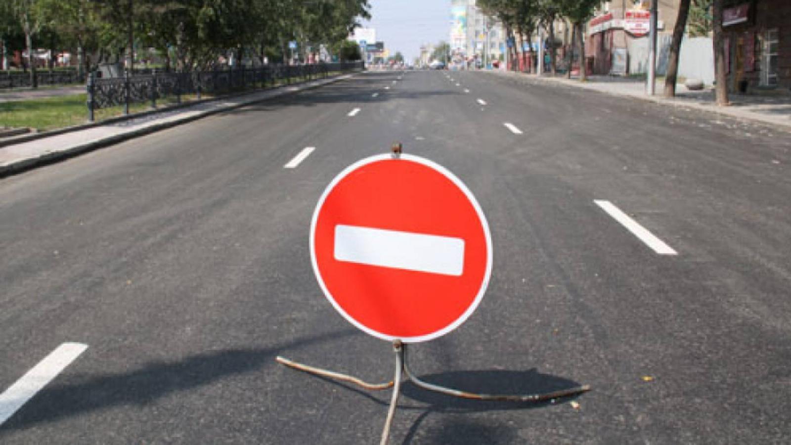 В День России в центре Вологды будет перекрыто движение