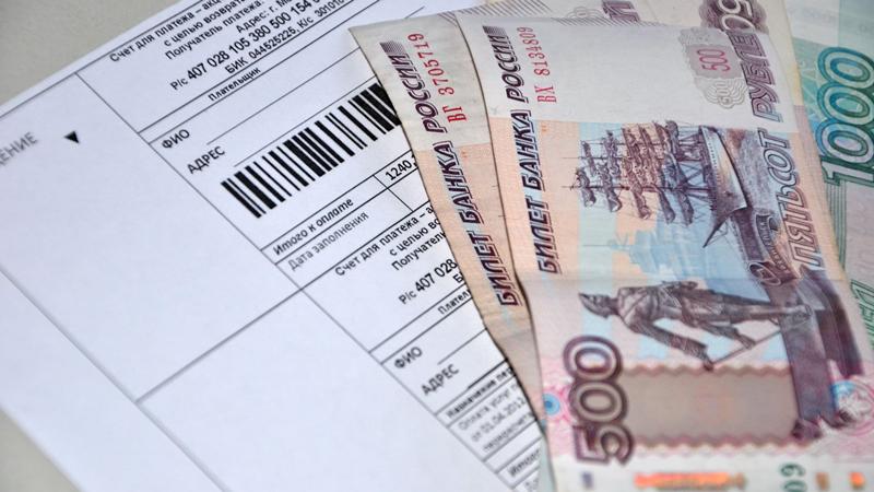 Заплатить за тепло вологжане смогут без комиссии в специальной кассе