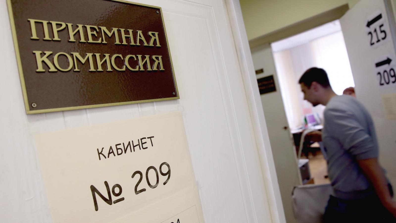 Количество бюджетных мест увеличится в вузах России