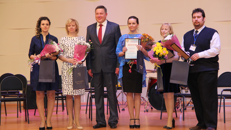 На Вологодчине стартовал конкурс «Учитель года»