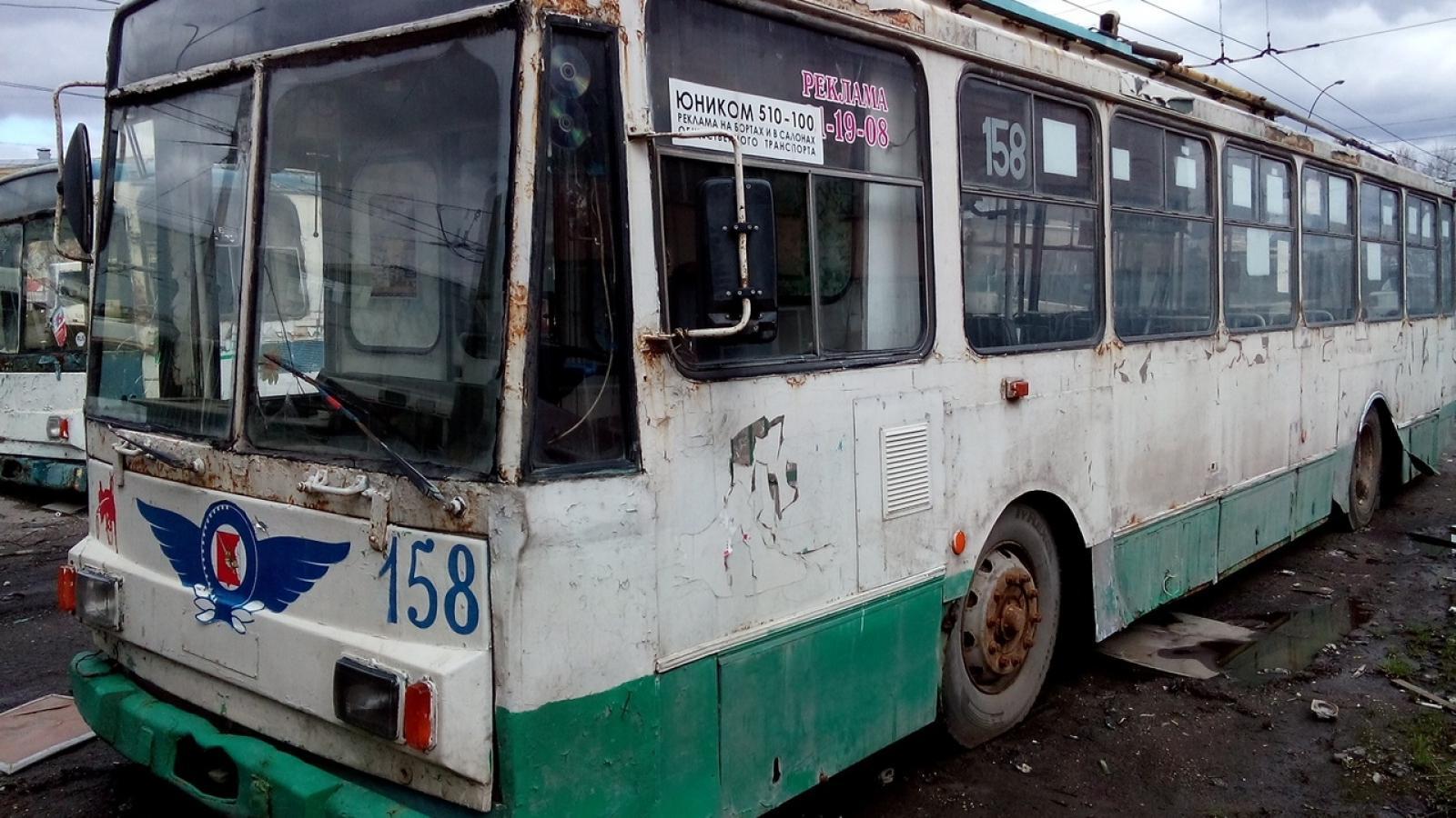 Троллейбус за 42 тысячи продает Администрация Вологды