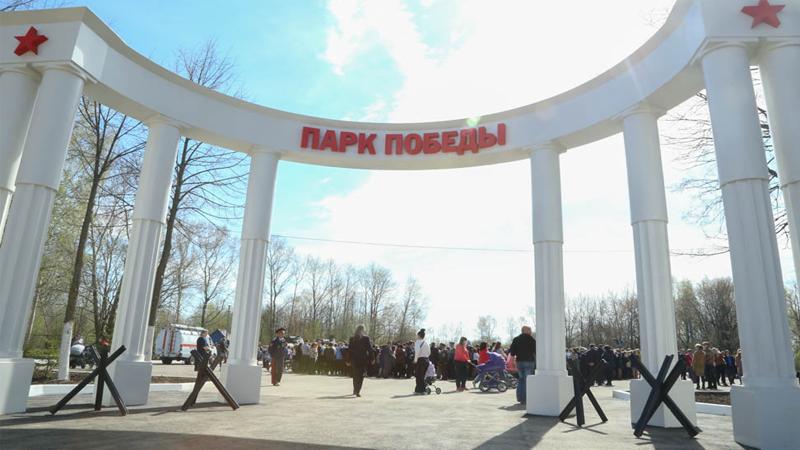 В городском парке Победы установят боевой истребитель