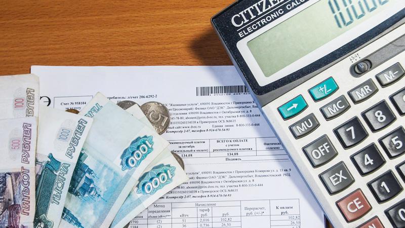 В 2016 году 36 622 семьи получили субсидии на оплату коммунальных услуг