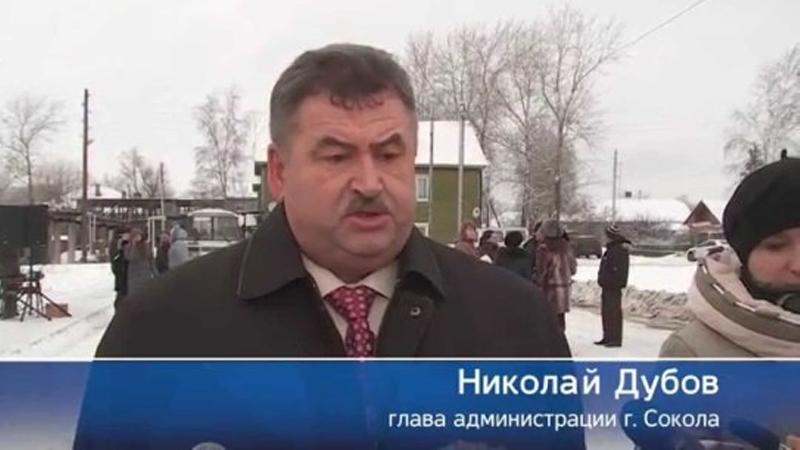 Бывший глава Сокола, из-за которого бюджет города потерял 92 млн рублей, попал под амнистию