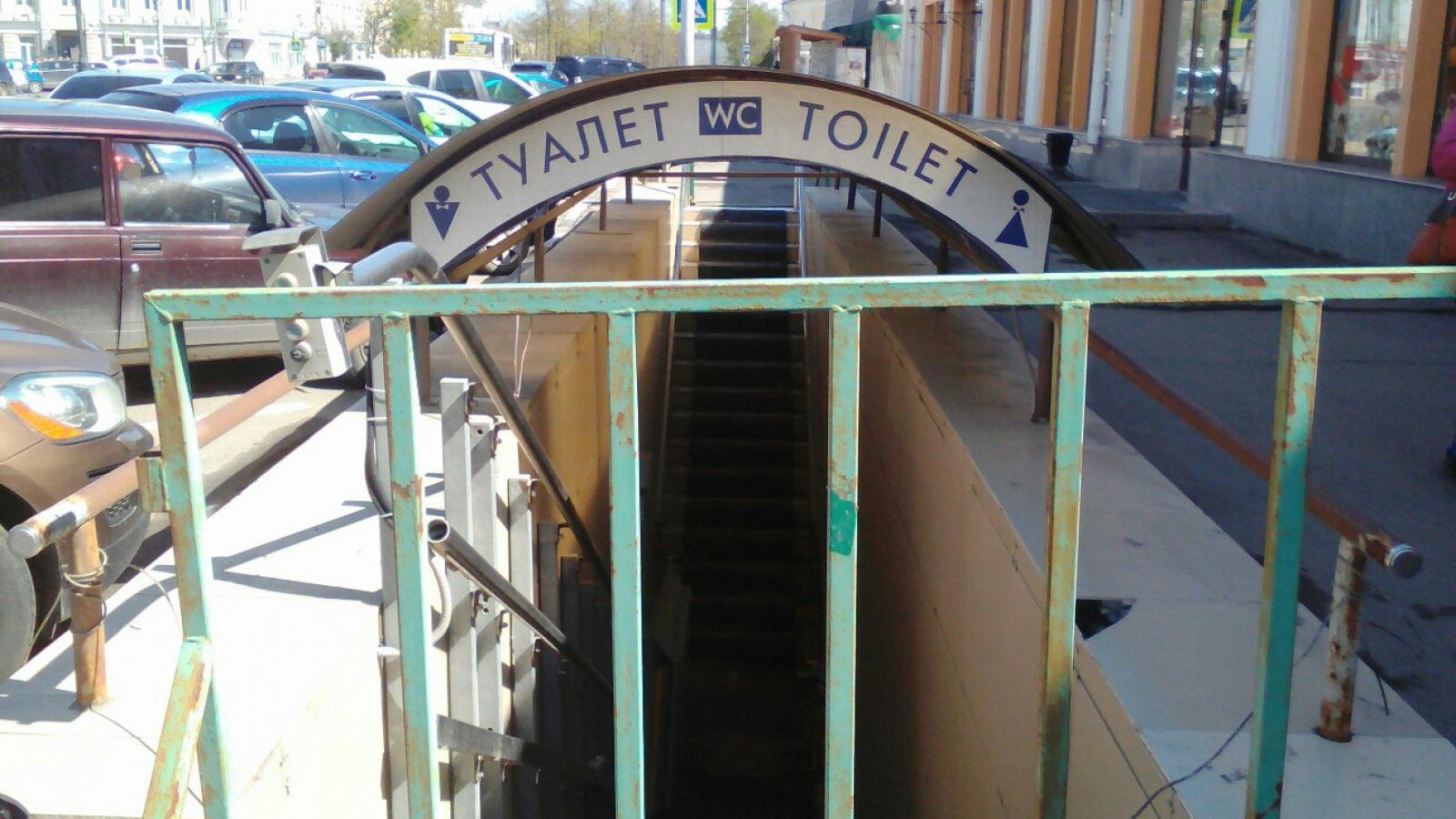 Общественный туалет откроется в Вологде ко Дню города