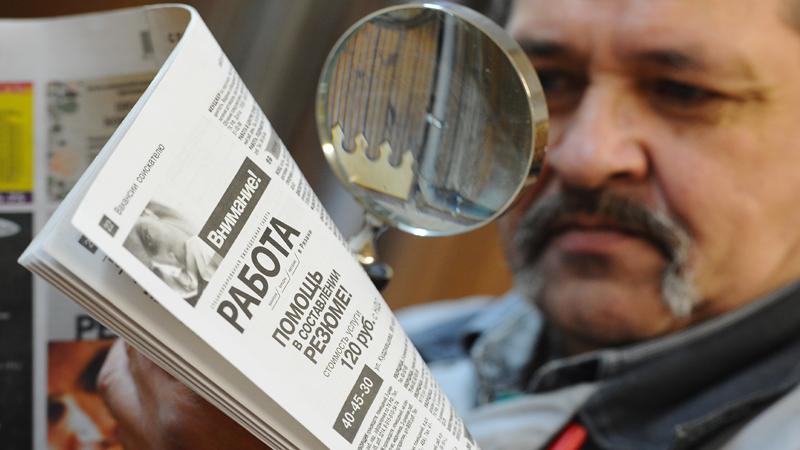 На Вологодчине 8629 человек официально числятся безработными