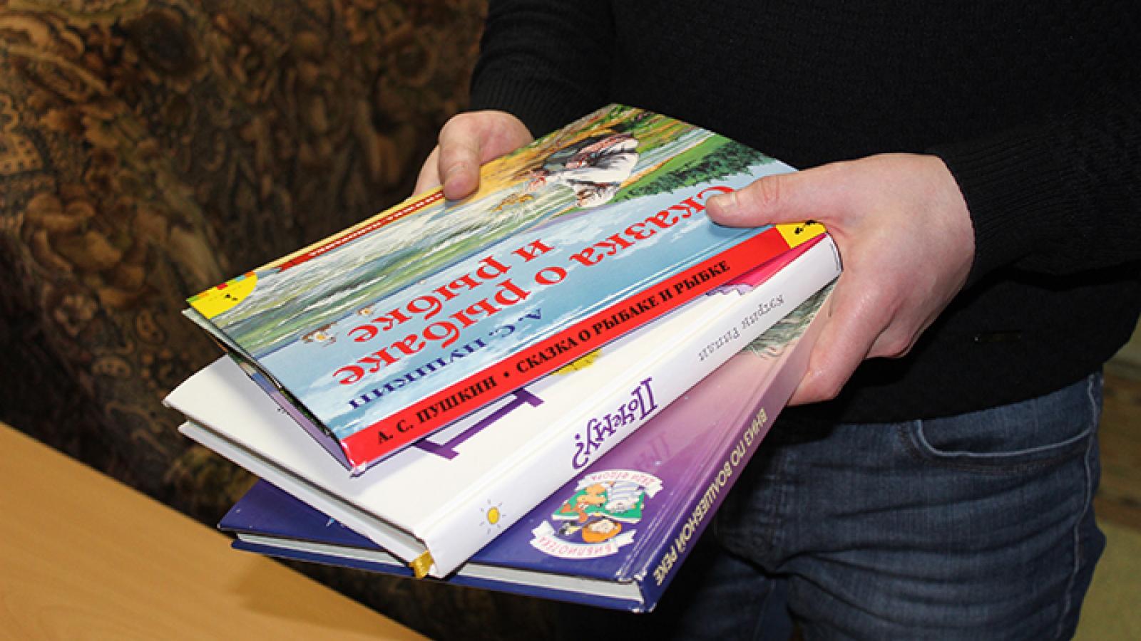 Вологжане смогут подарить книги нуждающимся детям
