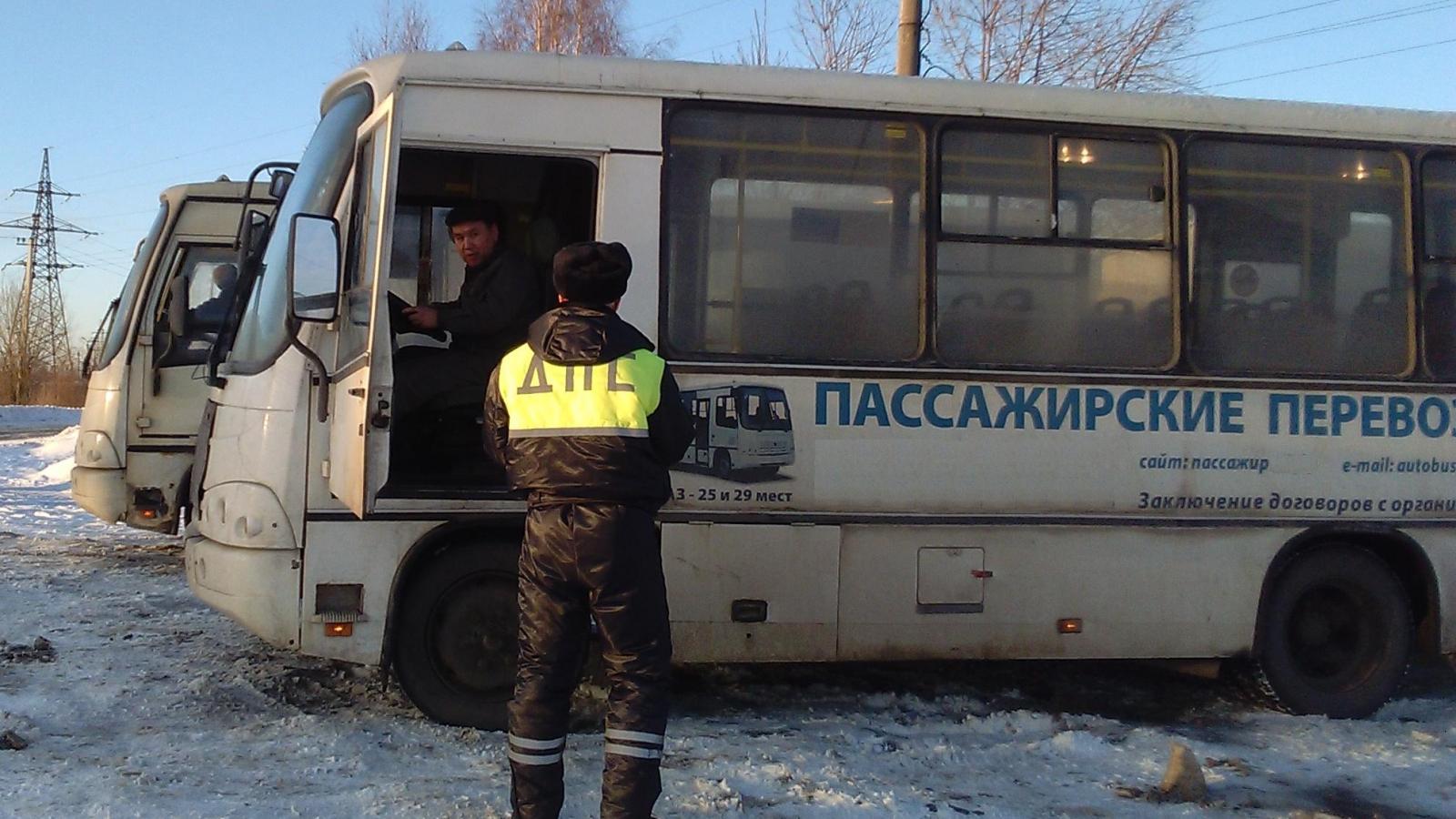 Сотрудники ГИБДД проверяют общественный транспорт