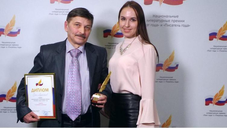 Вологжанин получил звание «Писатель года - 2018»
