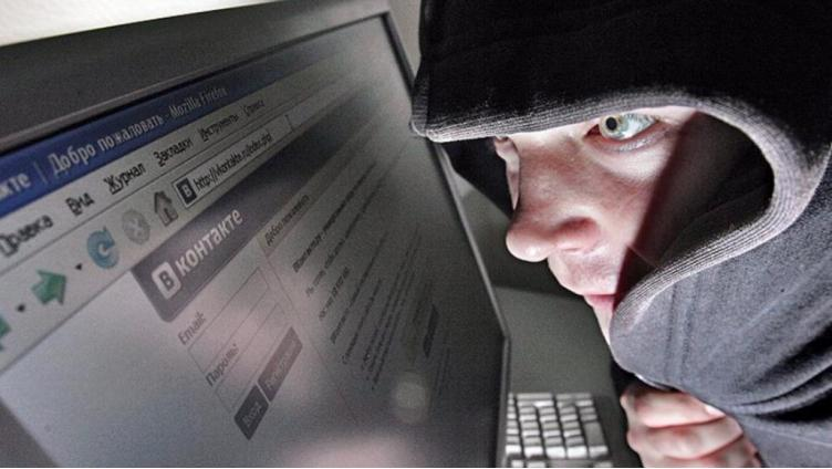 На Вологодчине мужчину осудили за экстремизм в Интернете