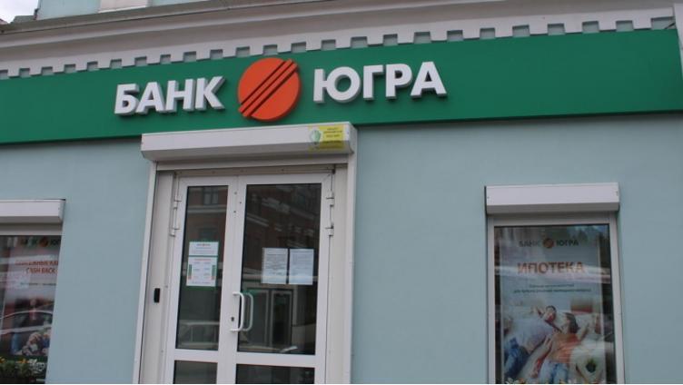 Массовое банкротство заемщиков банка в Череповце