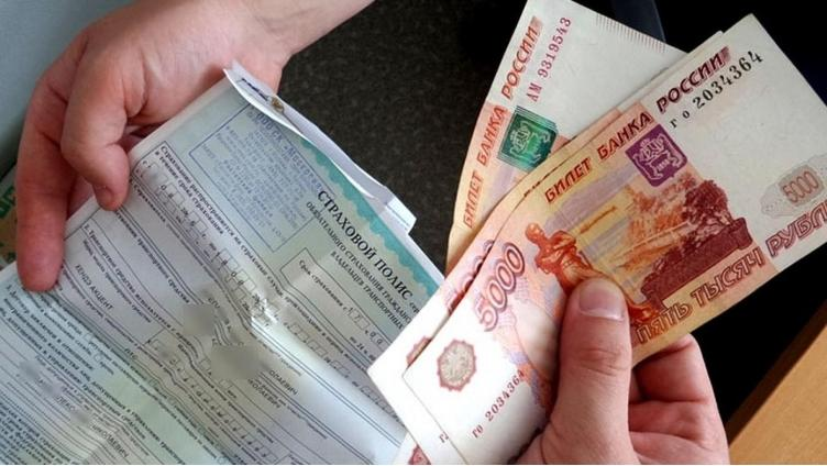 Стоимость полиса ОСАГО снизят для вологодских автовладельцев