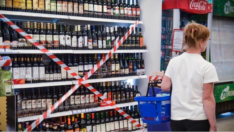 4 ноября в Череповце не будут продавать алкоголь