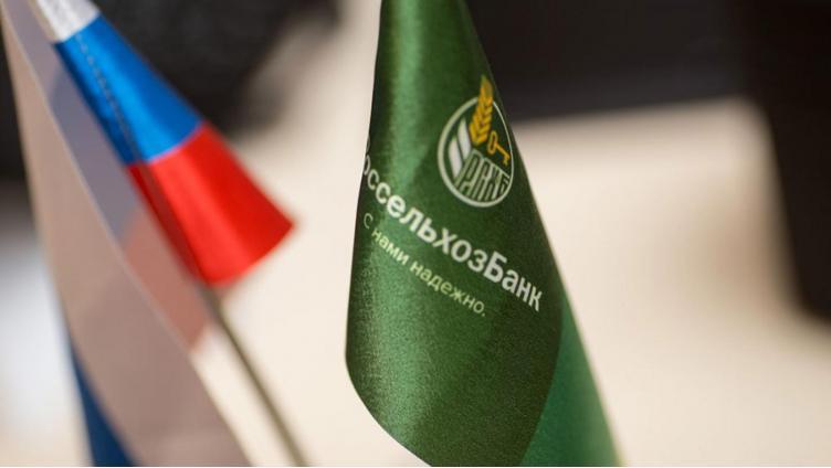 В Вологодской области работник «Россельхозбанка» воровал деньги у клиентов