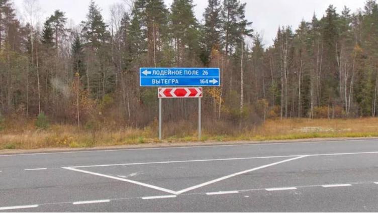 На Вологодчине появится еще одна федеральная трасса