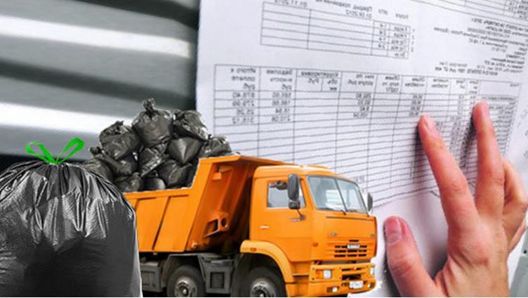 Многодетные семьи освободили от оплаты за вывоз мусора