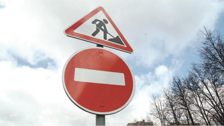 На трассеВологда–Новая Ладога перекроют движение