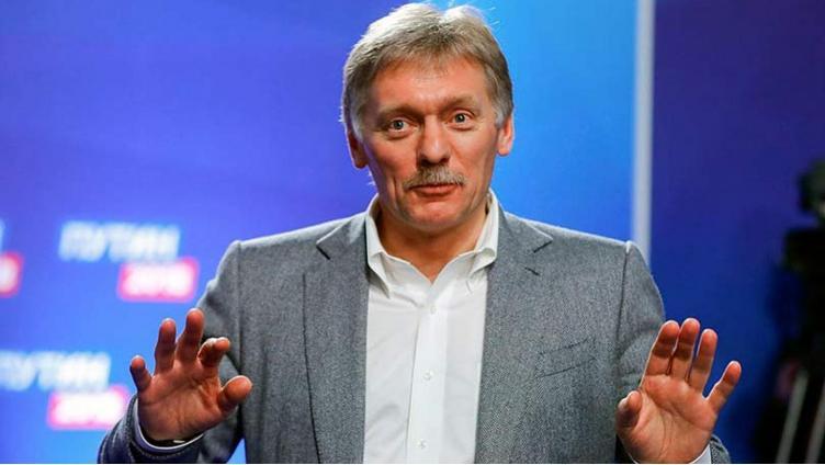Войдёт ли Донбасс в состав России?