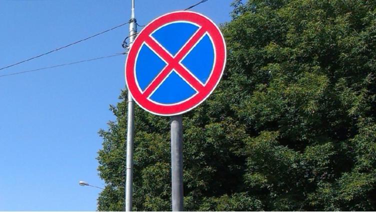 Вологжане украли дорожный знак
