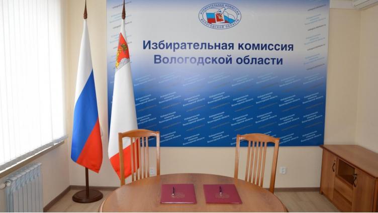 На 176 тысяч рублей закупит сувениры избирательная комиссия Вологодской области