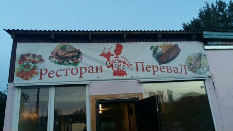 В Вологде был закрыт опасный для посетителей бар на Окружном шоссе
