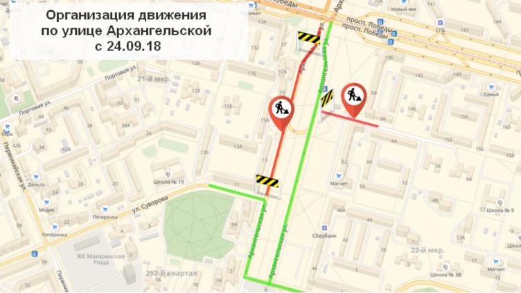 В Череповце на Архангельской изменится движение