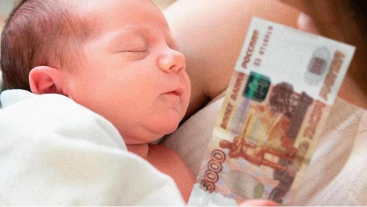 Максимальное пособие по уходу за первым ребёнком увеличится до 31 тыс. руб.
