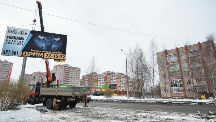 В Вологде сегодня демонтировали незаконно установленный рекламный щит