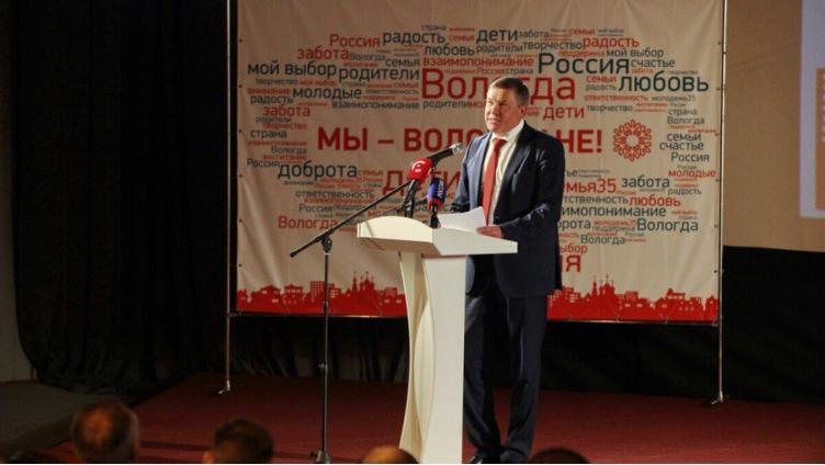 Более 6 миллиардов  рублей получит Вологда из областного и федерального бюджета