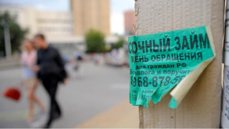 20 вологжан оформили потребительский займ у нелегального кредитора