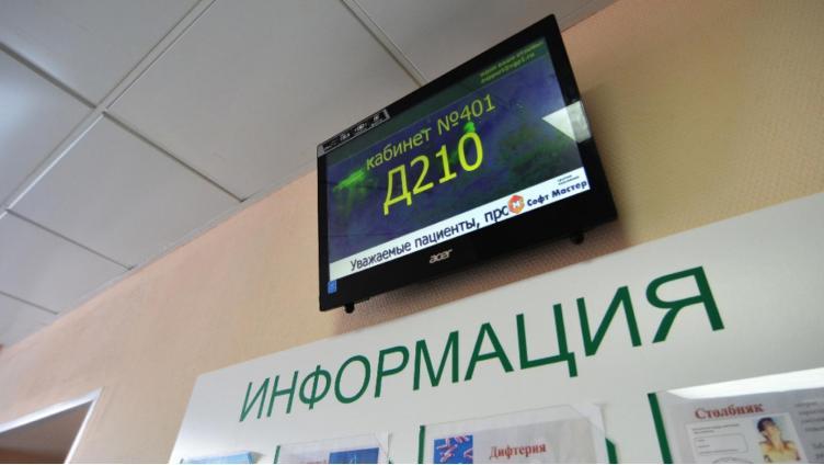 Кабинет неотложной помощи открылся в поликлинике № 1 в Вологде