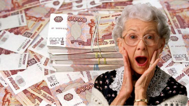 Стало известно, кто получит прибавку к пенсии с 2019 года
