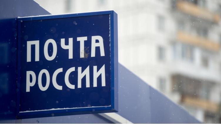 В Череповце начальник почтового отделения обвиняется в краже пенсии пожилого мужчины