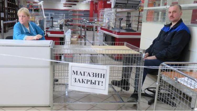 Новые запреты для магазинов