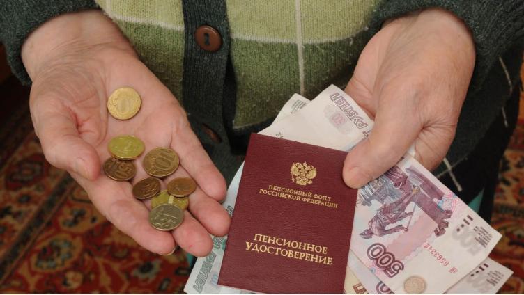Почти 4 тысячи вологжан вышли на пенсию по упрощенной схеме