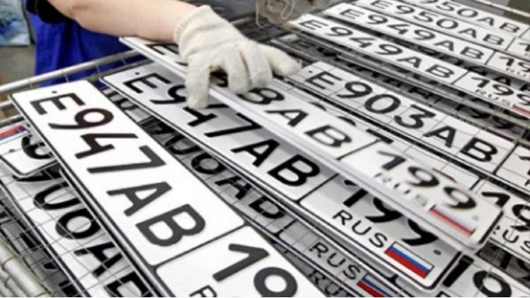 С 2019 года появятся 10 новых типов автомобильных номеров