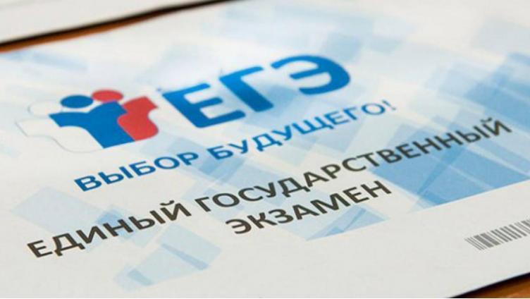 21 марта в Вологодской области стартует досрочный этап ЕГЭ