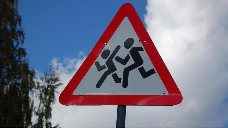 Акция «Внимание-дети!» стартовала в регионе