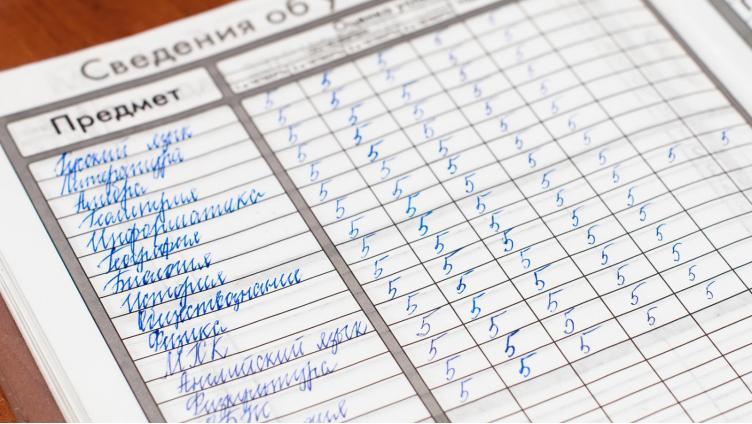 Больше 30 школ Вологодчины вошли в «черный список» Рособрнадзора