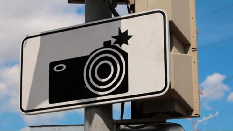 Водителей не будут штрафовать с камер в плохую погоду