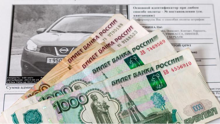 Водители смогут оплатить штраф со скидкой и после 20-ти дней