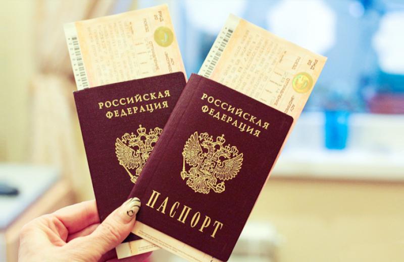 Картинка с паспортом и билетом
