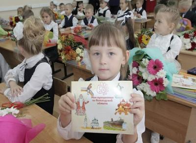 1 сентября первоклассникам выдадут детские путеводители