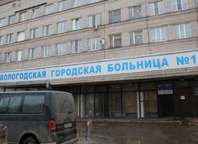 Патологоанатомический центр планируется построить в Вологде к 2019 году