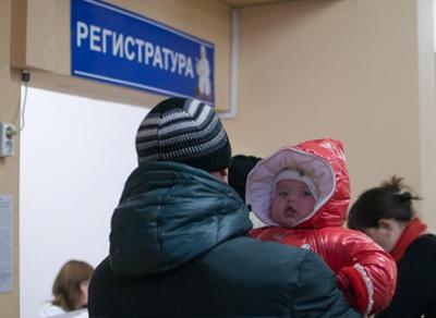 В нескольких детских поликлиниках сократят администрацию