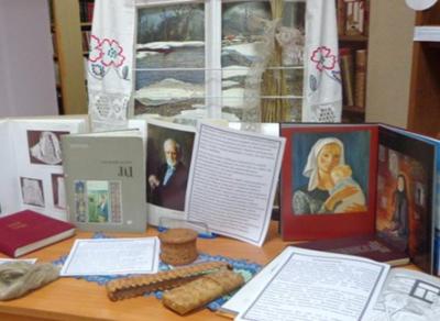 В Вологде начались Беловские дни